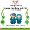Hari Raya Idul Fitri 2019 Info Libur Tulus Toyland