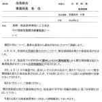 20110414-fukushima-1