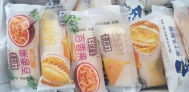 Bánh sữa chua Đài Loan Horsh hiệu Ông Già