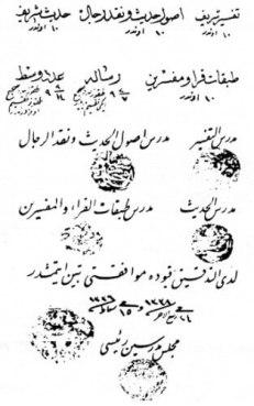 Ses notes dans l'Ijaza (Diplôme)