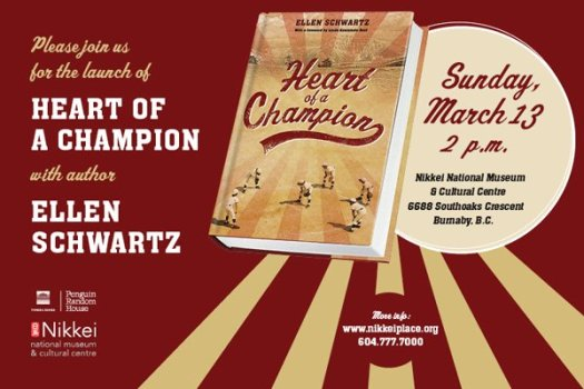 heart of a champion event
