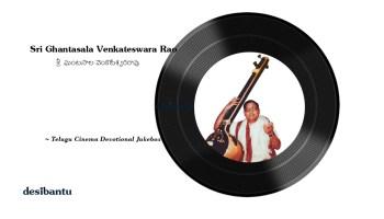 Ushaparinayam (ఉషాపరిణయం) 1961 | ♫ tunes