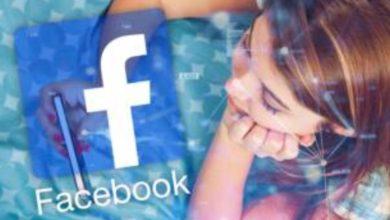 Photo of فيسبوك دفع أموالا لمراهقين مقابل الاطلاع على بياناتهم