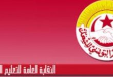 Photo of تعليق أشغال الهيئة الإدارية القطاعية للتعليم الأساسي.. وهذه الأسباب
