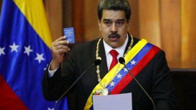 Photo of فنزويلا: مادورو يقترح إجراء انتخابات وواشنطن تدعو العسكريين لموالاة غوايدو