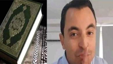 Photo of قضية المدرسة القرآنية بالرقاب: الإفراج عن جميع الأطفال بعد ثبوت براءتهم من كل الإفتراءات