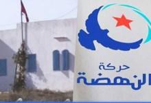 Photo of المدرسة القرآنية بالرقاب : النهضة تحذّر من خطورة توظيفها