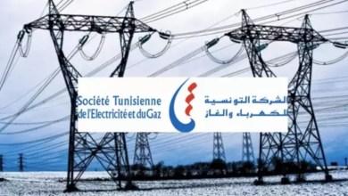 Photo of الستاغ على عتبة الافلاس ..