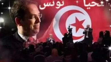 Photo of خطير // حزب الشاهد يخترق المعطيات الشخصية للتونسيين