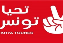 Photo of عاجل/موقع فرنسي يكشف مفاجأة عن حزب الشاهد