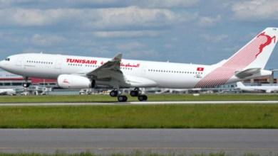Photo of خطير في تونس الجوية..11 طائرة معطلة والمزودون يرفضون توفير قطاع الغيار