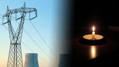 Photo of الستاغ: انقطاع التيّار الكهربائيّ يوم الأحد بهذه المناطق