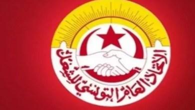 Photo of ظيفة العمومية :صرف الزيادات دون المفعول الرجعي ..اتحاد الشغل على الخط