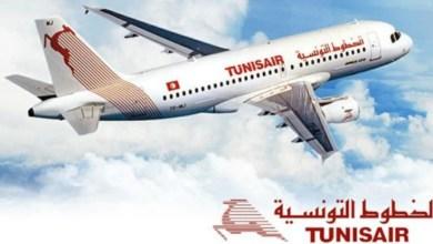 """Photo of جامعتا النزل ووكلات الأسفار تطلقان صيحة فزع بسبب """"التونيسار"""""""