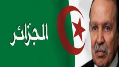 Photo of في رسالة جديدة للجزائرين ..عبد العزيز بوتفليقة يصدم شعبه و يرفض التنحي عن طريق الاستقالة