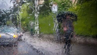 Photo of كميات الأمطار المسجلة في عدد من مناطق البلاد