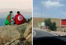 Photo of خبراء أمنيون يحذرون من إمكانية حصول عمليات إرهابية في كل من تونس والجزائر بالتزامن مع الاستحقاقات الانتخابية !!