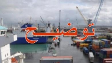 Photo of مسلحون يقتحمون ميناء حلق الوادي للابحار بالقوّة: الداخلية توضّح