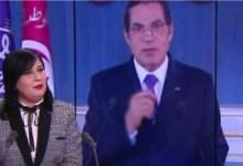 """Photo of بعد وصف الغرياني لها و لحزبها ب""""الرهوط"""": بن علي يبدي رأيه في عبير موسي…"""