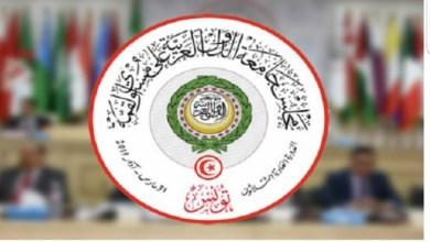Photo of نصف القادة العرب يغيبون عن قمّة تونس