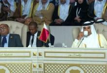 Photo of أمير قطر يغادر قمّة تونس قبل إلقاء كلمته