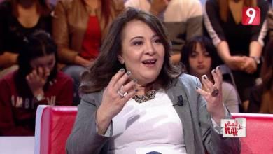 """Photo of ليلى الشابي : """" أنا نحب الفلوس وباش نعرس براجل أصغر مني بـ 15 سنة و يحبني"""" !"""