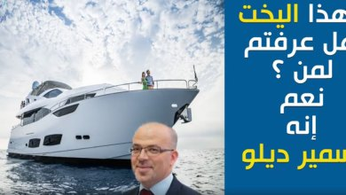 Photo of حركة النهضة تنشر قائمة مفصّلة لممتلكات قياديها (فيديو)