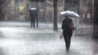 Photo of حالة الطقس بتونس اليوم الخميس