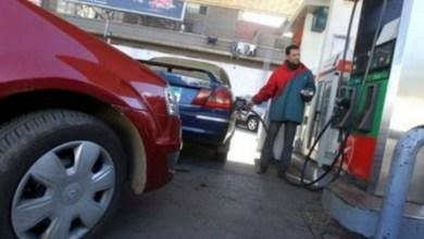 Photo of تحت ضغط الشارع و المنظمات: الحكومة تتراجع عن الزيادة في اسعار المحروقات؟!