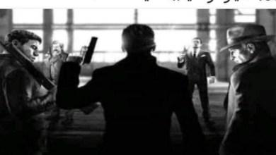 Photo of الدولة المافيوزية ورؤوس سياسية كبرى تستهدف اطارات الديوانة بسبب احباط تهريب 400 مليار تونسية..معطيات صادمة