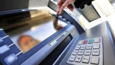 """Photo of البنوك التونسية : منذ اليوم … وداعا لـــ """" روج """" …"""