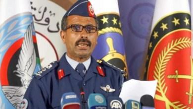 """Photo of ليبيا: حكومة الوفاق تعلن إطلاق عملية """"بركان الغضب"""" لصد قوات حفتر"""