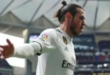 Photo of ريال مدريد يحدد قيمة لاعبه غاريث بيل