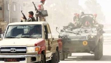 Photo of سطو مسلح على 205 مليون دينار من أكبر بنوك ليبيا ومخطط لتهريبها ودفنها في تونس