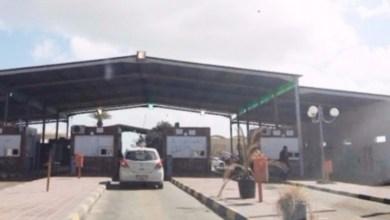 """Photo of معبر راس جدير: منع """"وفد ديبلوماسي"""" قادم من ليبيا من العبور"""