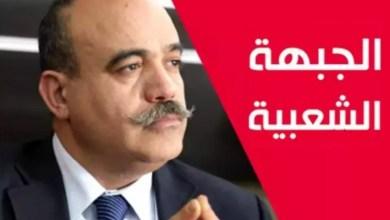 """Photo of نوّاب عن الجبهة الشعبية يتقدمهم أحمد الصديق أمام """"فرقة القرجاني""""…"""