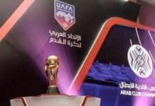 Photo of كأس ابطال العرب؛ الجريء يحرز مقعدا ثالثا لتونس ويمنحه إلى هذا الفريق !!!