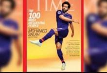 Photo of قائمة الشخصيات العربية الأكثر تأثيرا في العالم