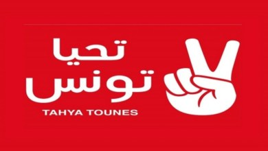 """Photo of حركة """"تحيا تونس""""  تضع الباجي قائد السبسي في ورطة !!!"""