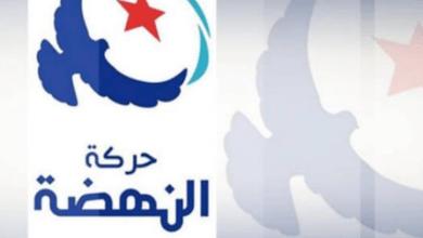 "Photo of ""النهضة"" تلوح بوقف مشاركتها في حكومة الشاهد.."