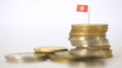 Photo of سعر صرف الدينار التونسي مقابل اليورو اليوم الاربعاء 1 ماي 2019