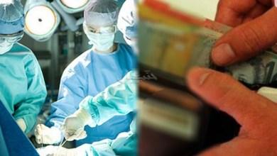 Photo of سيدة بريطانية: مصحة خاصة في تونس سرقت أموالي وحطمت أحلامي