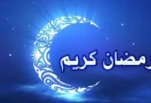 Photo of هذا موعد الإفطار و أوقات الصلاة ليوم الجمعة 10 ماي