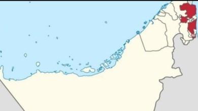 """Photo of إيران: تخريب السفن قبالة الإمارات """"مؤسف"""""""