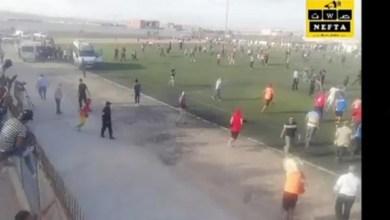 Photo of أحداث شغب وعنف بين جماهير الافريقي ووحدات الأمن بملعب الرديف