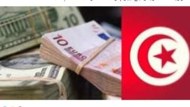 Photo of احتياطي تونس من النقد الأجنبي يعاود الانزلاق من جديد
