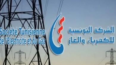 Photo of الترفيع في أسعار الكهرباء: مدير عام الستاغ يوضح..