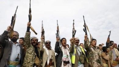 Photo of الحوثيون يعلنون السيطرة على 20 موقعا بالسعودية