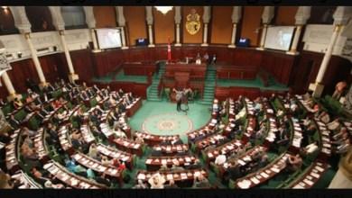 Photo of نحو الطعن في التنقيحات الواردة بمشروع القانون الانتخابي