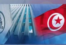 Photo of البنك الدولي يوافق على منح تونس قرضا جديدا ب 151 مليون دولار